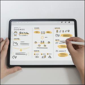iPadの便利な活用法がわかる