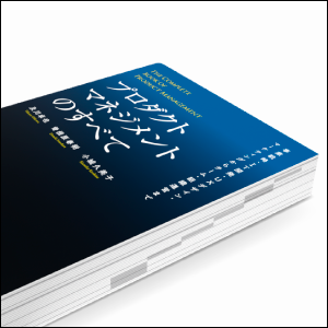 400ページ超の大充実内容。永久保存版。
