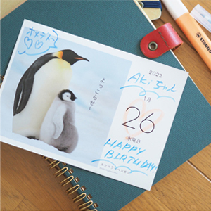 カードとして送ったり、会えない人への誕生日にメッセージを添えてプレゼントにも。
