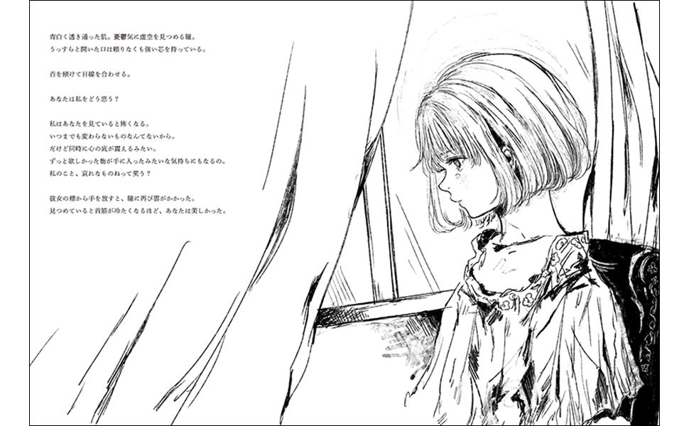 orie秘蔵のラフスケッチ