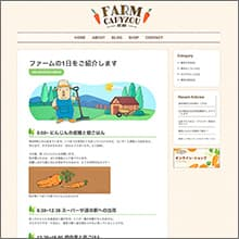【ブログサイト】